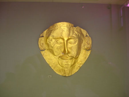 Agamemnon death mask