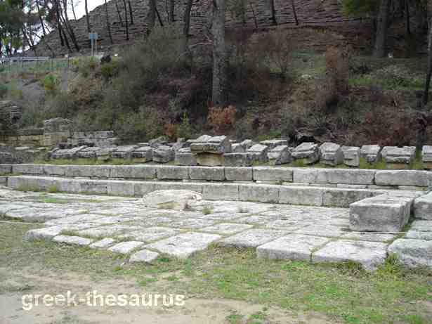 Ancient Olympia Treasures